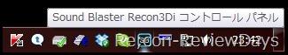 soundblaster_recon3di_control_panel