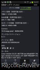 2012-12-04 16.37.34