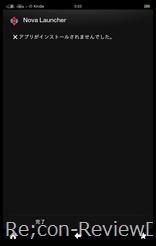 2012-12-20 00.03.30