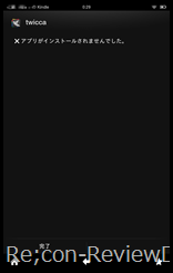 2012-12-20 00.29.47