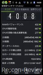 device-2012-12-04-150036