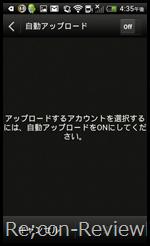 2013-01-17 16.35.09