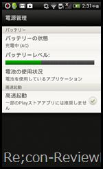 2013-01-19 14.32.01