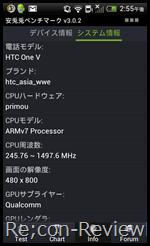 2013-01-20 14.55.53