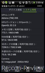 2013-01-20 14.56.01