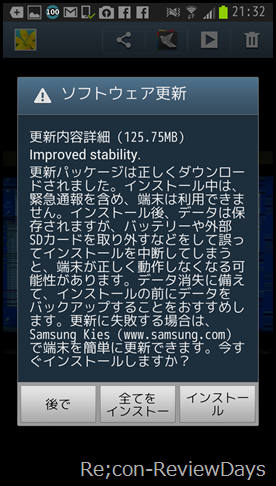 2013-01-22 21.32.05