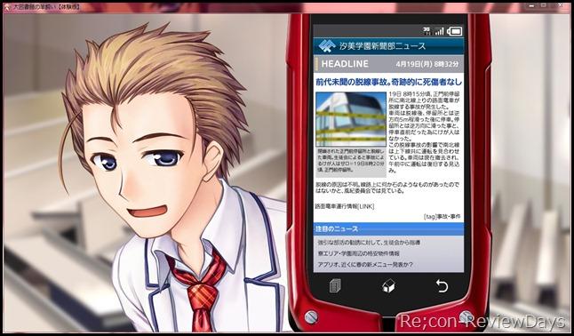 august_daitosyokann_smartphone_01
