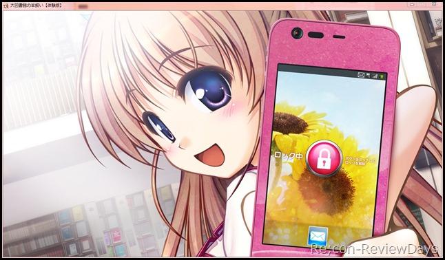 august_daitosyokann_smartphone_04
