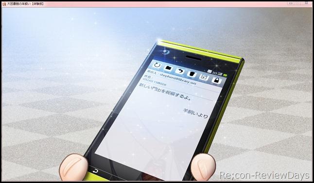 august_daitosyokann_smartphone_05