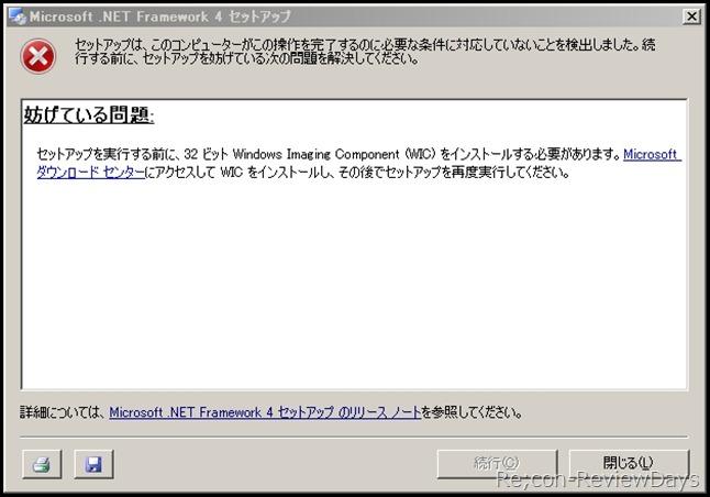 crucial_c400_64gb_update_02