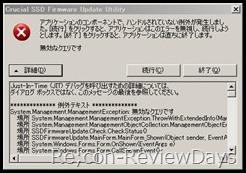 crucial_c400_64gb_update_03