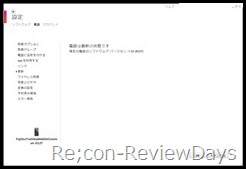 toshiba_is12t_13.01.31_wp7.8_update