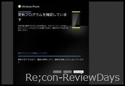 toshiba_is12t_wp7.8_update_black_01