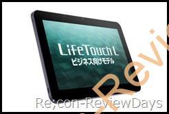 NECよりAndroid 4.0搭載10.1型タブレットを個人、法人向けに発売