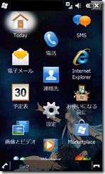 T-01AにWindows Mobile 6.5を入れてみた