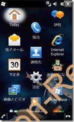 T-01AにWindows Mobile 6.5を入れてみた