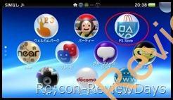 PS Vitaを1.51から1.52へアップデート