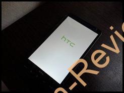 買った途端に文鎮化 #htc #HD2 #android_jp