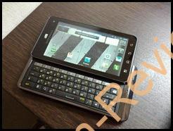 Motorola Droid 3 (XT862) 適当なレビュー