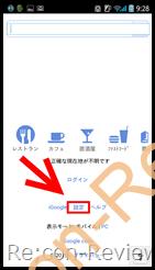 Google Web検索が手書き入力に対応、しかし完成度はイマイチ