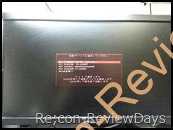 Plextor PX-128M5P ファームウェアを1.00から1.01へアップデート