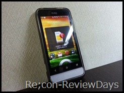HTC One V (T320e)を購入