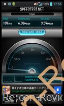 アルプラザ亀岡店周辺でXi (docomo LTE)が入るようになっていました