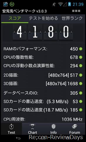 2013-01-18 21.39.52