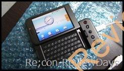 開発者向けのAndroid端末HTC Android Dev Phone 1を発掘