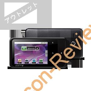 Creative アウトレット商品を追加! Android搭載のオーディオプレイヤーが4,980円から