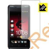 HTC J (ISW13HT)が5月18日?に発売予定、価格はMNP一括19,980円 #au #kddi #isw13ht #htc