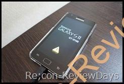 Galaxy S IIのCyanogen MOD Nightlyをアップデートする方法