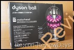 Dyson DC46をお借りしました