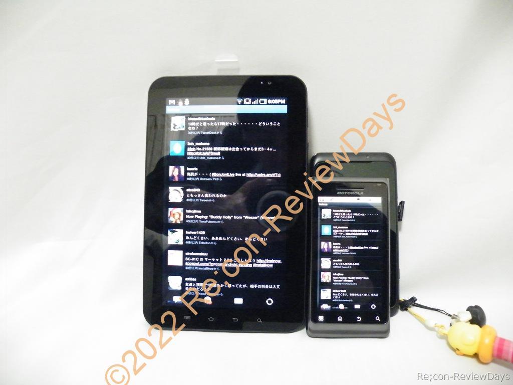 2011年購入したスマートフォン一覧