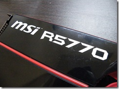 MSI R5770-PM2D1G(Radeon HD 5770) 適当な分解レビュー