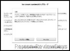 LG-P990_lgmobile_support_tool_08
