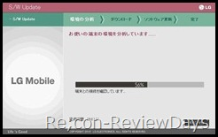 LG-P990_lgmobile_support_tool_09