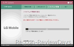 LG-P990_lgmobile_support_tool_10