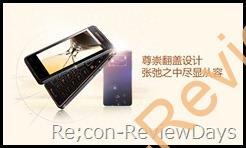 折りたたみ型デュアルディスプレイのスマートフォンがSamsungから発表、4コア、2GB RAM搭載のハイエンド端末