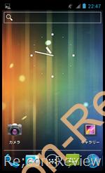 Galaxy S II (GT-I9100) にCyanogen MOD 9 Nightly Build 2012.03.04を入れてみた