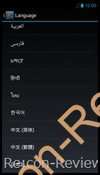 Droid3 (XT862)にCyanogen MOD 10を焼いてみた