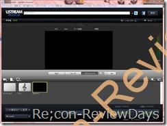 Ustream ProducerのDesktop Presenterが真っ黒になる症状