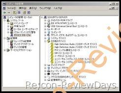 Intel 82579とWindows Server 2003の組み合わせについて
