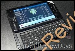 Motorola Droid 4の端末画像がリーク、スペック表追記