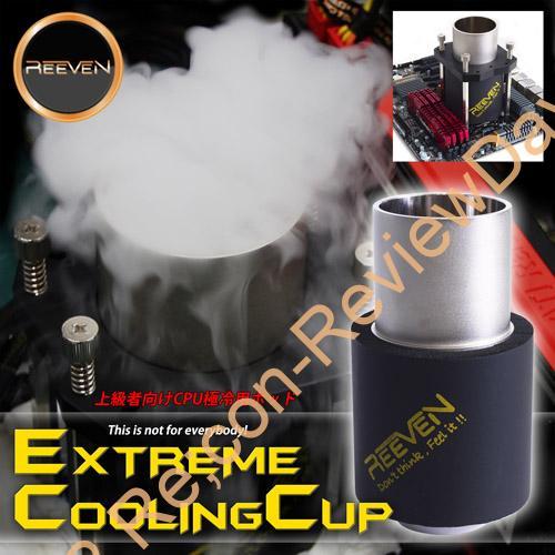 Scythe EXTREME COOLING CUP がJ&Pテクノランドに入荷 #pombashi
