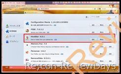 Hootbar 4.01 + FireFox 9.01の組み合わせではホームページタイトルがツイートされない