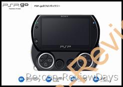 PSP Goが価格改定、26,800円から16,800円 PSP-3000と同じ価格帯へ