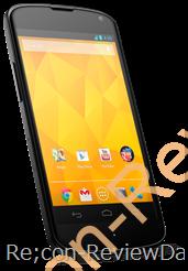 Google Nexus 4日本で発売、発売時期は近日中