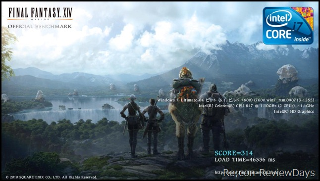 msi_C847IS-P33_ffxiv_low