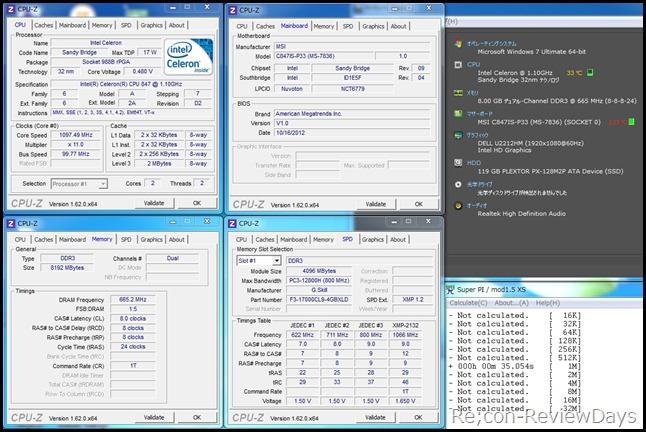 msi_C847IS-P33_superpimod_1.5xs